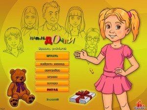 Папины дочки 18 сезон смотреть онлайн 2007 с андроид скачать в mp4.